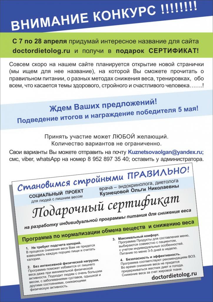 Плакат _вариант 6.png